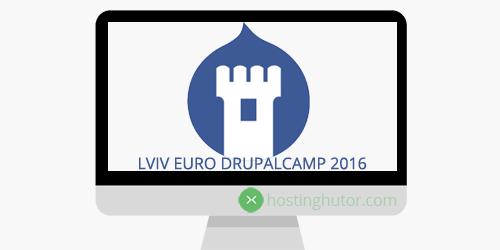 3 - 4 сентября Lviv Euro DrupalCamp 2016 ждет Вас!